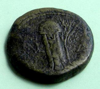 Пантикапей, ВАЕ, Правление ДИНАМИИ, ТРИЕНС, Лот 3526