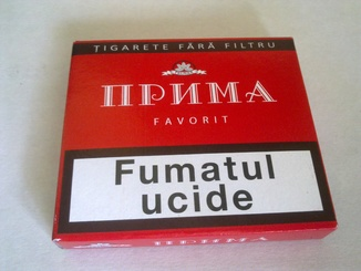 Куплю сигареты коллекционные фильтры для электронной сигареты купить