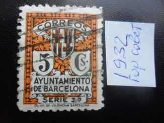 ИСПАНИЯ. Локал. почта Барселоны. 1932 г.  номерная. гаш