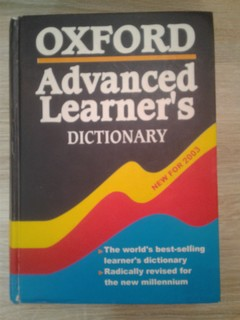 Оксфордский словарь - Oxford. Advanced Learners. Dictionary