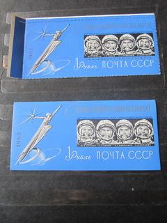 Космос.Слава покорителя космоса. СССР. Блоки 2 шт. MNH. 1962.