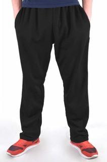 Спортивные штаны мужские на флисе . Чёрные.
