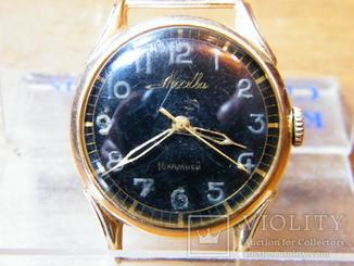 Часы Москва золото 583 пр.