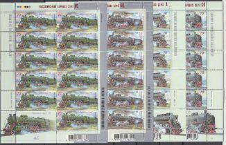 Україна 2006 локомотивобудування комплект листів **