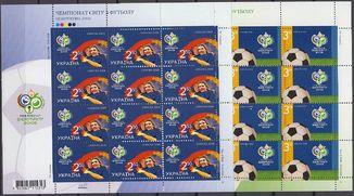 Україна 2006 чемпіонат світу футбол **