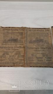 Кошельки для билетов на пароход до 1911 года Европа-Америка