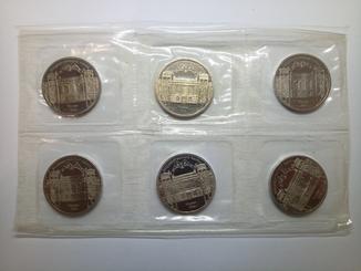 СССР Гос Банк 1991 5 рублей 6 шт 171 Violity 187 Auction
