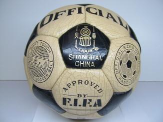 Мяч футбольный F.I.F.A. периода СССР