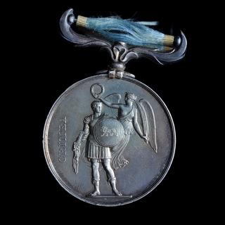Медаль За Крымскую Войну С Планкой Севастополь, Великобритания