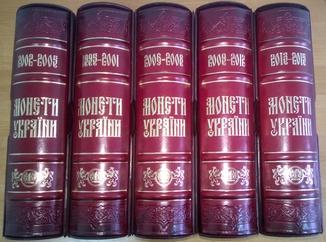 Альбоми для монет України В КАПСУЛАХ (5 шт.)