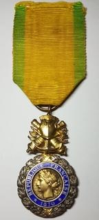 Франция. Воинская медаль. 1870 г