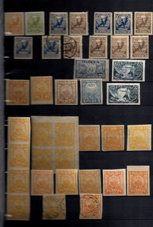 Postage stamps of Imperial Russia, Russian Civil War and