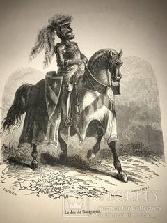 1855 Путешествие А.Дюма Прижизненное Эффектные Гравюры