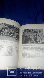 1934 Камерный театр Юбилейное издание