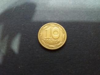 10копійок 1992 року шисти ягідник 171 Violity 187 Auction For