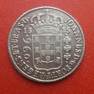 960 рейсов. 1815. Бразилия.  (1 з)