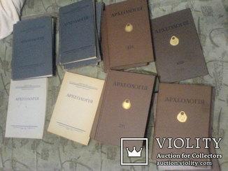 Археологія -Все 24 тома