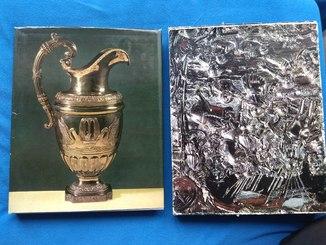 Русское художественное серебро 17-20 века