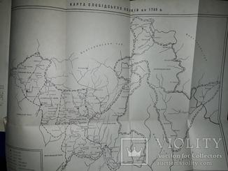 1954 Історичний нарис Слобідської України