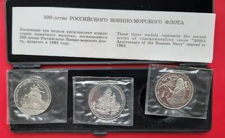 Набор жетонов 300 лет Российскому Флоту 3 шт в коробке. Запайки. Пруф. Отличные.