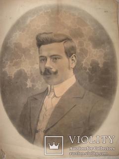 Портрет 1914г