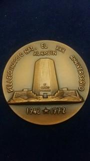 Медаль Италия 30 лет Битвы при Эль -Аламейне