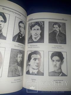 Поименный календарь смертных казней в Одессе 1878-1911