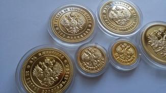Набор 6 монет Царской России (Копии)