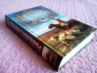 Большая энциклопедия рыбалки и охоты. Лот 2. А. Шершунов.