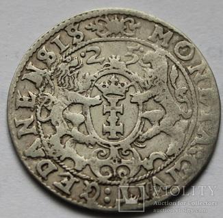 Орт 1625
