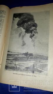 1914 Реклю - Источники, реки и озера