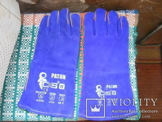 Сварочные перчатки, новые, кожа