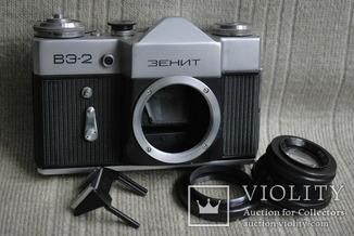 Фотоаппарат Зенит ВЭ-2, № 000189, выпуск 1975 год.