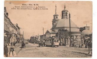 Киев, Подол, улица Александровская ( Сагайдачного ), Шерер , № 64