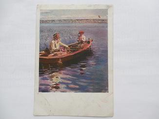 Почтовая карточка 1928 год издательства ГТГ рыболов тир. 20 тыс
