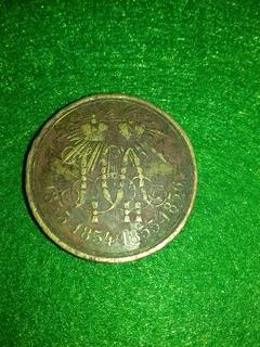 """Медаль """" За Крымскую войну"""" 1853-1856 гг."""