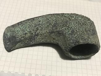 Вислообушный топорик  335гр., конец 3 тыс. до н.э.