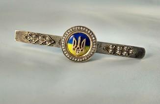 """Зажим для галстука """"Герб Украины""""- Серебро + Цирконий, Герб - Золото 585 проба."""