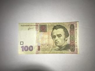 100 грн. Красивый номер МК 8618186