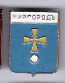 Миргород, медь, Калита 1 выпуск, 2,5*2 см