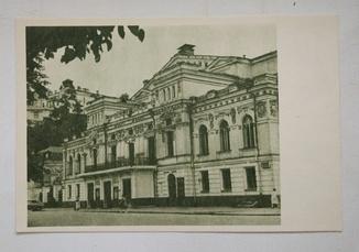 1954,Киев, серия к 300-летию, Мистецтво
