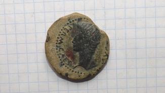 Испания дупондий, Август (27 г. до н.э. -14 н.э.) - Гай и Луций