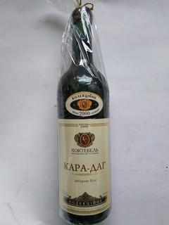 Вино. Кара- Даг Коктебель. 2000 г.