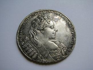 1 Рубль 1731