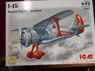 Модель самолета И-15
