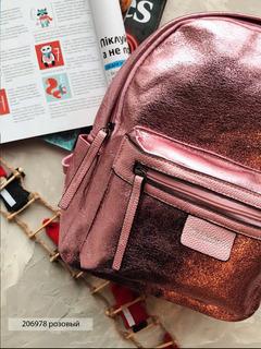 Стильный женский рюкзак!
