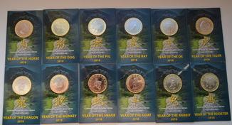 """Гана, набор монет """"Восточный календарь"""" 12 шт, номинал 1 седи, малый тираж"""