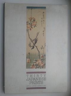 Двадцать семь японских гравюр 18-19 вв.