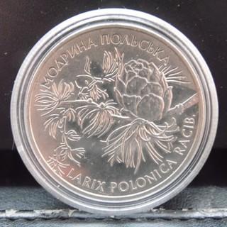 Лиственница польская 2 грн. 2001 год Модрина Польська