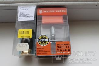 Станок для бриття Van der hagen 85mm + помазок Gold Dachs